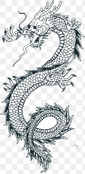 Chinese Dragon - Chinese Dragon Clip Art PNG