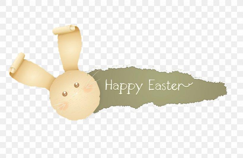 Easter Bunny Gratis, PNG, 1024x667px, Easter Bunny, Christmas, Easter, Food, Gratis Download Free