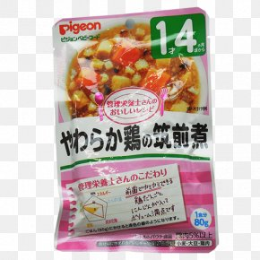 Shop Goods - Vegetarian Cuisine Recipe Food Ingredient Dish PNG