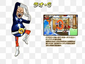 One Piece: Grand Battle! Game PiracyOne Piece - One Piece: Super Grand Battle! X From TV Animation PNG