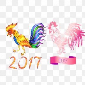 2017 Chinese New Year Of The Rooster - Chinese Zodiac Chinese New Year Rooster Clip Art PNG