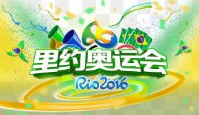 Rio Olympics - 2016 Summer Olympics Rio De Janeiro Poster Sport PNG