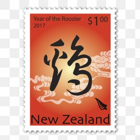 Lunar New Year - New Zealand Postage Stamps Rooster Miniature Sheet 0 PNG