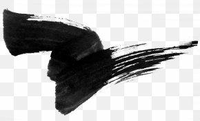 Ink Brush Strokes - Ink Brush Paintbrush PNG