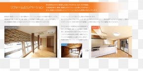 House - 日伸建設 Architecture Architectural Engineering Interior Design Services House PNG
