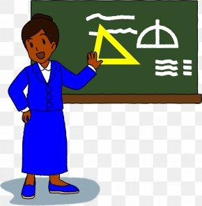 Teacher - Clip Art TeachersPayTeachers Education Openclipart PNG