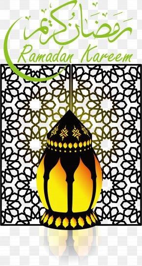 Decorative Lamp Vector Islamic - Islam Illustration PNG
