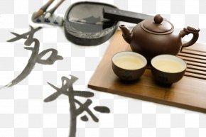 Tea - Tea China Yum Cha Budaya Tionghoa Tieguanyin PNG