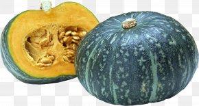 Pumpkin Image - Japan Pumpkin Vegetable Food PNG