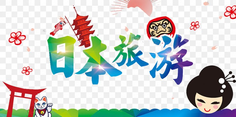 Japan Tourism Landscape, PNG, 970x481px, Japan, Art, Brand, Drawing, Fukei Download Free
