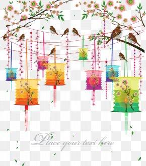 Chinese New Year Lantern - Wedding Invitation Paper Lantern Chinese New Year PNG
