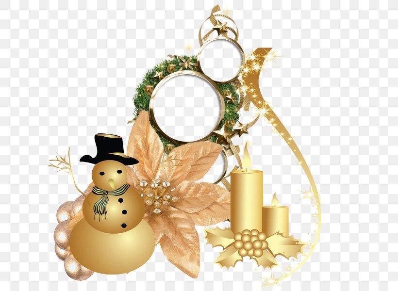 Christmas Day Christmas Ornament Bombka Image, PNG, 800x600px, Christmas Day, Bombka, Christmas Ornament, Computer Monitors, Data Encryption Standard Download Free
