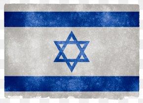 Israel Grunge Flag - Flag Of Israel Wallpaper PNG