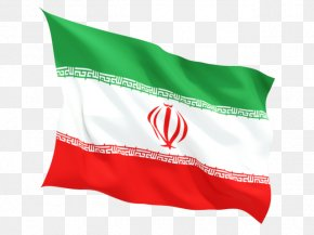 Flag - Flag Of Iran National Flag Images Of Iran PNG