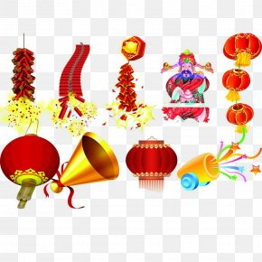 Chinese New Year Decorative Elements - San Francisco Chinese New Year Festival And Parade Dragon Clip Art PNG