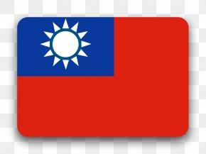China Flag - Taiwan Flag Of China Flag Of The Republic Of China Burma PNG