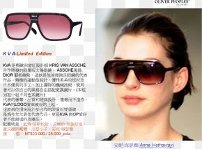 Sunglasses - Sunglasses Goggles Product Design PNG