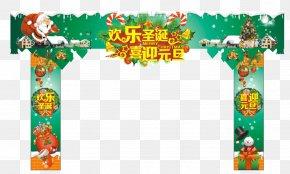 The Joy Of Christmas Door Design - Santa Claus Christmas Tree PNG