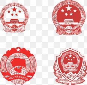 National Emblem - National Emblem Vector Graphics Image Design PNG