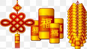 Chinese New Year Firecrackers Knot Vector - Tangyuan Chinese New Year Firecracker PNG