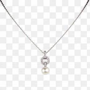 Pendant Image - Necklace Locket Jewellery Diamond PNG