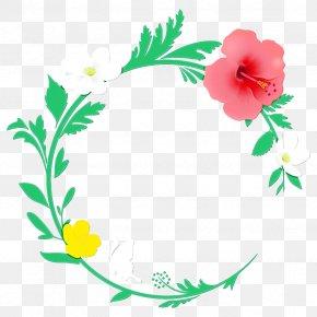 Wildflower Plant Stem - Flower Clip Art Plant Pedicel Plant Stem PNG