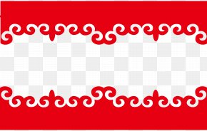 Beautifully Simple Clouds Red Border Happy New Year - Chinese New Year Lunar New Year Papercutting Red PNG