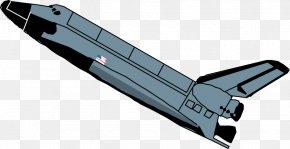 Space Shuttle Vector Creative Design Icon - Outer Space Spacecraft Space Shuttle Spaceflight PNG