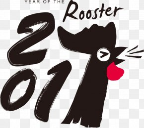 Vector Black Cock Digits Of The Year - Rooster New Year Card Chinese New Year Greeting Card Illustration PNG