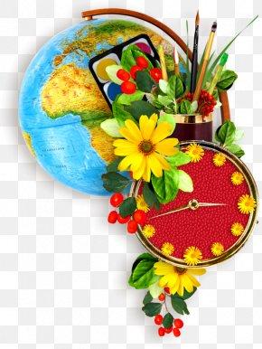 Globe Flower Decoration - Brush Pot Icon PNG