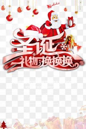Creative Christmas Gift Santa Claus - Santa Claus Christmas Ornament Christmas Tree Gift PNG