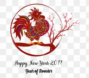 New Year,Joyous,Year Of The Rooster,Chinese New Year - Chinese New Year Rooster New Years Day New Year Card Lunar New Year PNG
