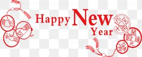 Happy New Year Decoration English - New Year Icon PNG
