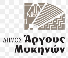 Mycenae Mykines Lerna MUNICIPALITY OF ARGOS Theatre Of Ancient Greece PNG