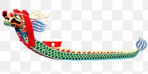 Dragon Boat Festival Dragon Boat Festival - Zongzi Dragon Boat Festival U7aefu5348 Miluo Jiang U7bc0u65e5 PNG