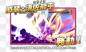 Naruto - Naruto Shippuden: Ultimate Ninja Storm 4 Naruto: Ultimate Ninja Storm Sasuke Uchiha Naruto Uzumaki Madara Uchiha PNG