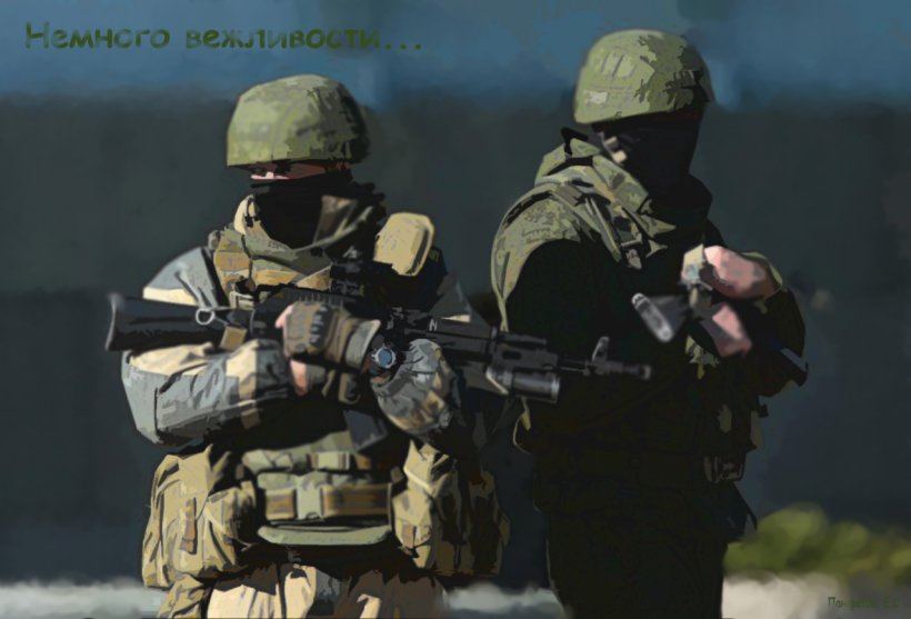 2014 Russian Military Intervention In Ukraine Crimea 2014 Russian Military Intervention In Ukraine United States, PNG, 1280x871px, Russia, Army, Crimea, Gun, Infantry Download Free