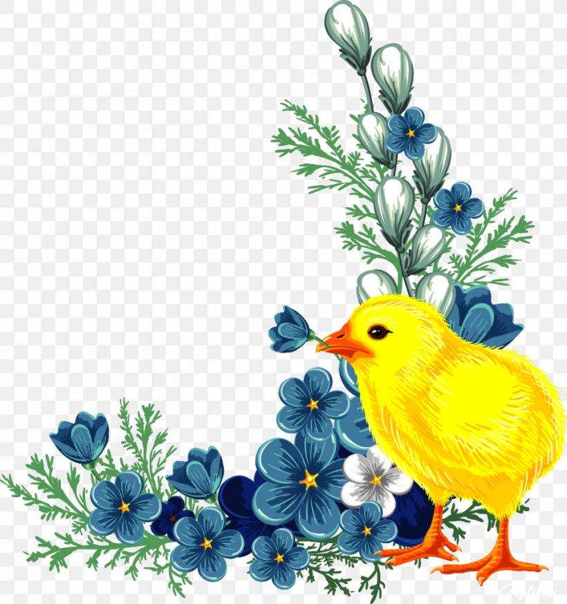 Easter Bunny Royalty Free Clip Art Png 960x1024px Easter Bunny Art Beak Bird Bluebird Download Free