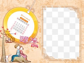 Calendar,Cartoon Calendar Template,Calendar Designer - Cartoon Drawing Animation PNG