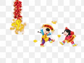 Chinese New Year Decorative Material - Chinese New Year Oudejaarsdag Van De Maankalender New Years Day Antithetical Couplet Child PNG