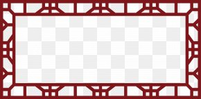 Chinese Wind Vector Rectangular Frame Picture - Picture Frame PNG