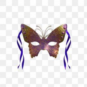 Carnival Mask Beauty - Mask Carnival Brazil PNG