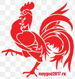 Chinese Paper Cut - Rooster Chinese Zodiac Clip Art PNG