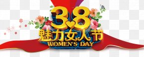 March 8 Women's Day Poster - International Womens Day Woman March 8 Poster PNG
