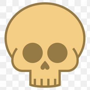 Skull - Skull Download Clip Art PNG