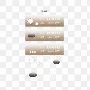 Weather Plugin - Plug-in Weather Icon PNG