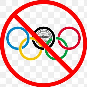 Just Say No Pictures - 2012 Summer Olympics India Olympic Games World Karate Federation PNG