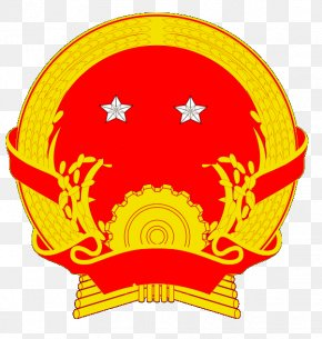 Yellow Armorial Of Sovereign States - Red Star PNG