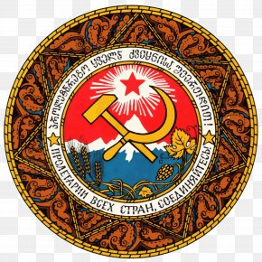 Soviet Union - Georgian Soviet Socialist Republic Republics Of The Soviet Union Dissolution Of The Soviet Union Coat Of Arms PNG