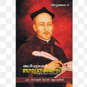 Padre Pio Saint Prayer Book Album Cover PNG